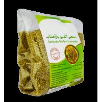 Couscous de blé dur aromatisé aux herbes, 500g